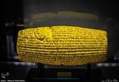موزهها و اماکن تاریخی سه شنبه تعطیل است