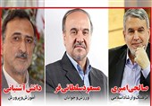 Iran's Parliament to Vote on Ministerial Nominees Tuesday