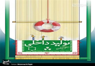 کاریکاتور/ تولید ملی نیازمند یاری!!!