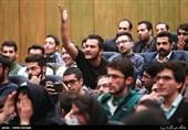 مسابقات ملی مناظره دانشجویان در اردبیل برگزار میشود
