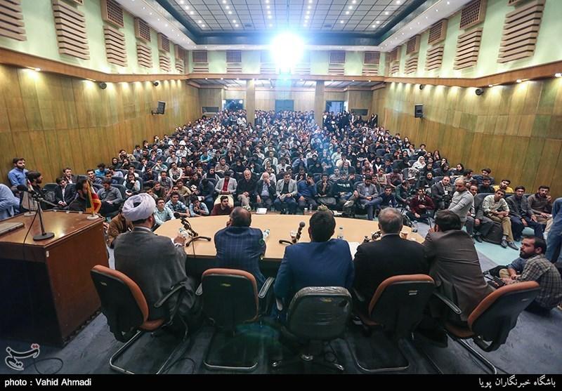 مناظره دانشجویی در دانشگاه تهران