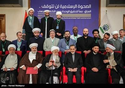 نهمین نشست شورای عالی مجمع جهانی بیداری اسلامی- بغداد