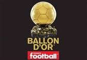 فهرست 30 نفره نامزدهای کسب توپ طلای فرانس فوتبال کامل شد