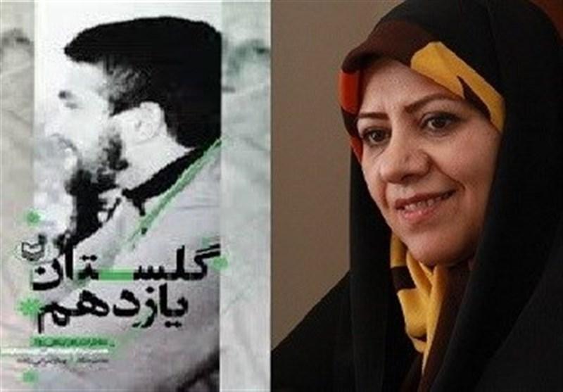 «گلستان یازدهم» در کتابفروشیهای لبنان توزیع شد/ یک عاشقانه آرام در کوران جنگ