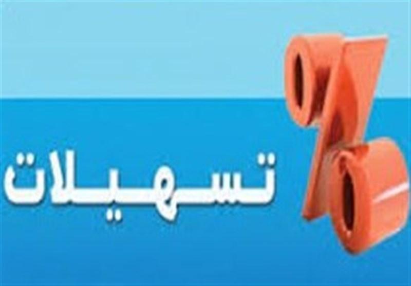 استان قزوین در تعداد و مبلغ پرداختی تسهیلات بهینیاب رتبه نخست کشور را دارد