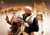 پوستر یتیم خانه ایران