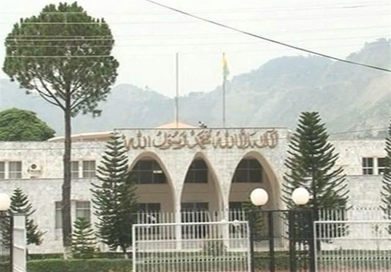 آزاد کشمیر