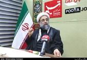 بازدید حجت الاسلام پناهیان از باشگاه خبرنگاران پویا