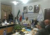 مجمع نمایندگان تهران