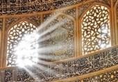 محیالدین ابن عربی