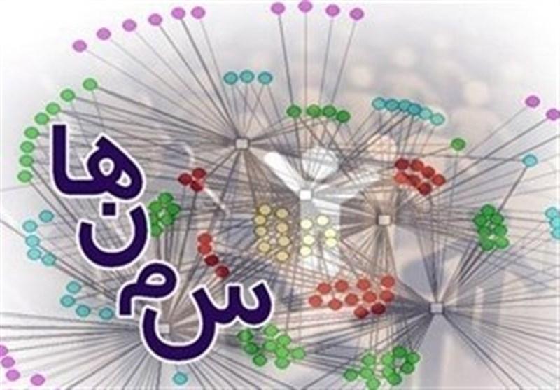سمنهای استان اصفهان ساماندهی میشوند