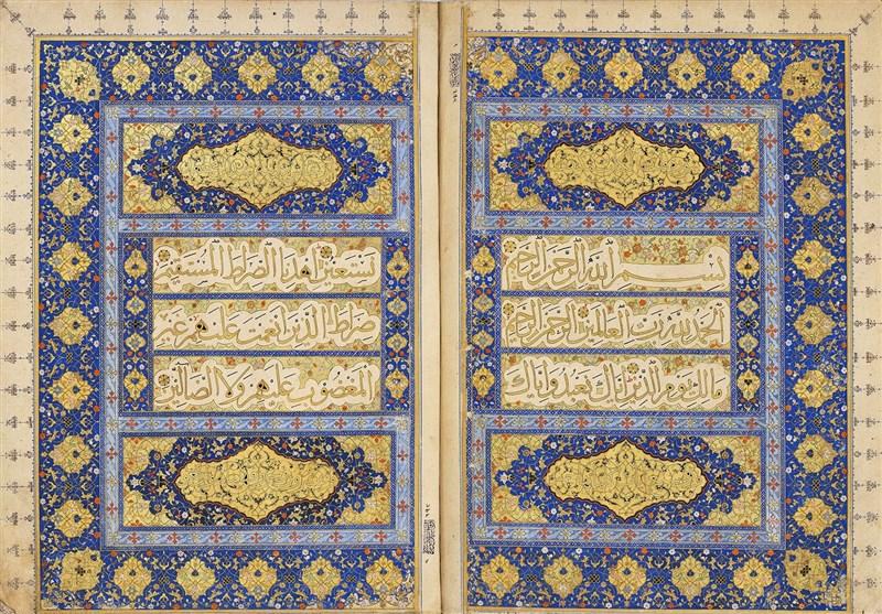 امریکہ میں قرآن پاک کے قدیم نسخے اور خطاطی کے نمونوں پر مشتمل عظیم الشان نمائش