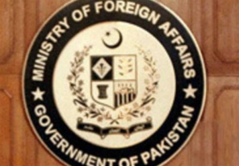 دفتر خارجہ پاکستان