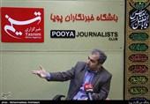 قاضی ایلخانی بازپرس ویژه قتل و امور جنایی تهران