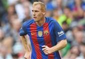 خانهنشینی 3 تا 4 هفتهای مدافع بارسلونا