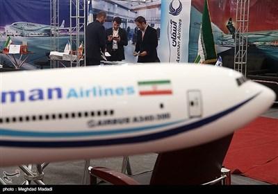 هفتمین نمایشگاه صنایع هوایی وفضایی ایران