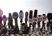 لوگوهای مطبوعات افغانستان