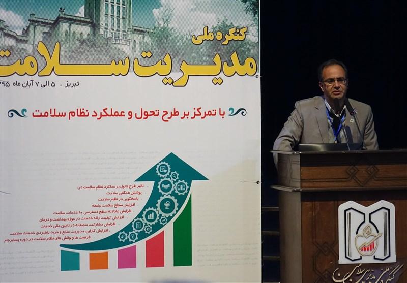 علی جنتی رئیس قطب آموزش سلامت ایران