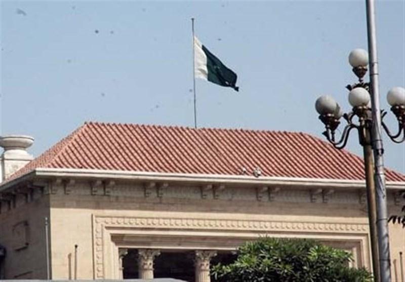 پاکستانی پرچم سرنگوں