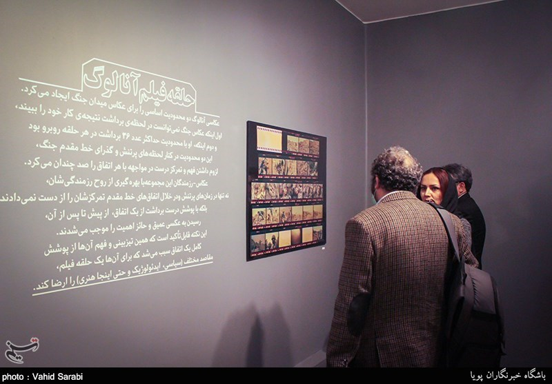 فن التصویر ولد مرة أخرى بعد الثورة الإسلامیة