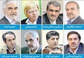 چه کسی رئیس سازمان میراث فرهنگی و گردشگری ایران میشود