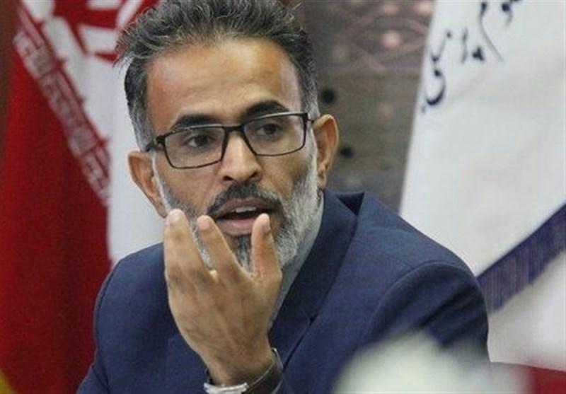 وزارت صنعت، معدن و همچنين تجارت جمهوری اسلامی ایران ,