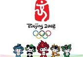 المپیک 2008