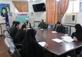 زرشناس بسیج دانش آموزی خوزستان