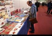41 هزار عنوان کتاب در نمایشگاه استان کرمانشاه عرضه میشود