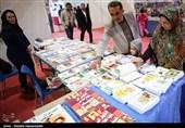 نمایشگاه بزرگ کتاب در حمیدیه آغاز به کار کرد