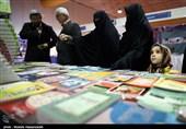 دهمین نمایشگاه کتاب گلستان