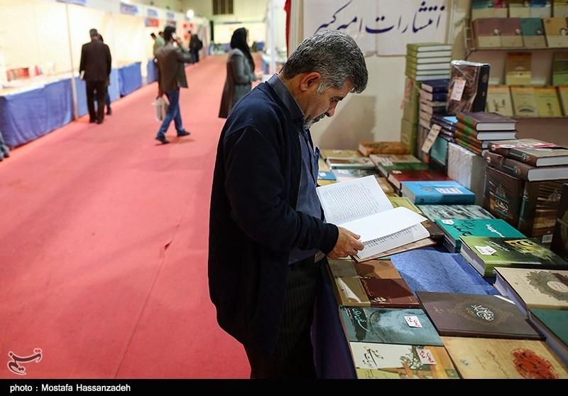400 ناشر در نهمین نمایشگاه بزرگ کتاب خراسانشمالی شرکت میکنند