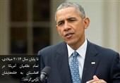 باراک اوباما (عکس نوشته)