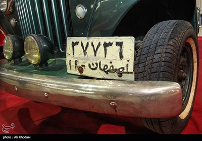 Vintage Cars Go on Show in Iran's Isfahan