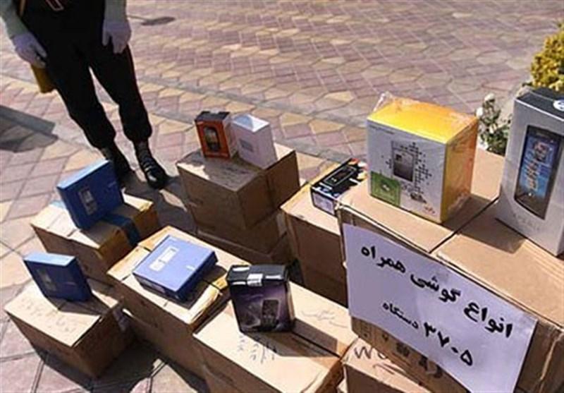 محموله قاچاق گوشی تلفن همراه در استان گلستان کشف شد