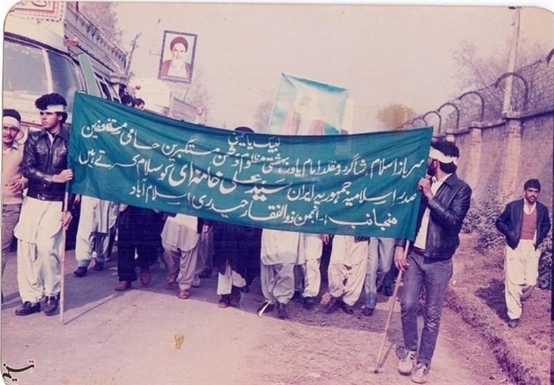 امام خمینی کی ایران آمد اور آیت اللہ خامنہ ای کا دورہ پاکستان