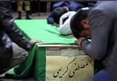 شهید افغانستانی