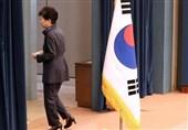 اختلاف نظر احزاب مخالف کره جنوبی بر سر استیضاح رئیس جمهور