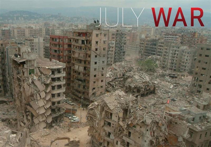 پرونده ویژه؛ 2-  ابعاد و عوامل شکست صهیونیستها در جنگ لبنان