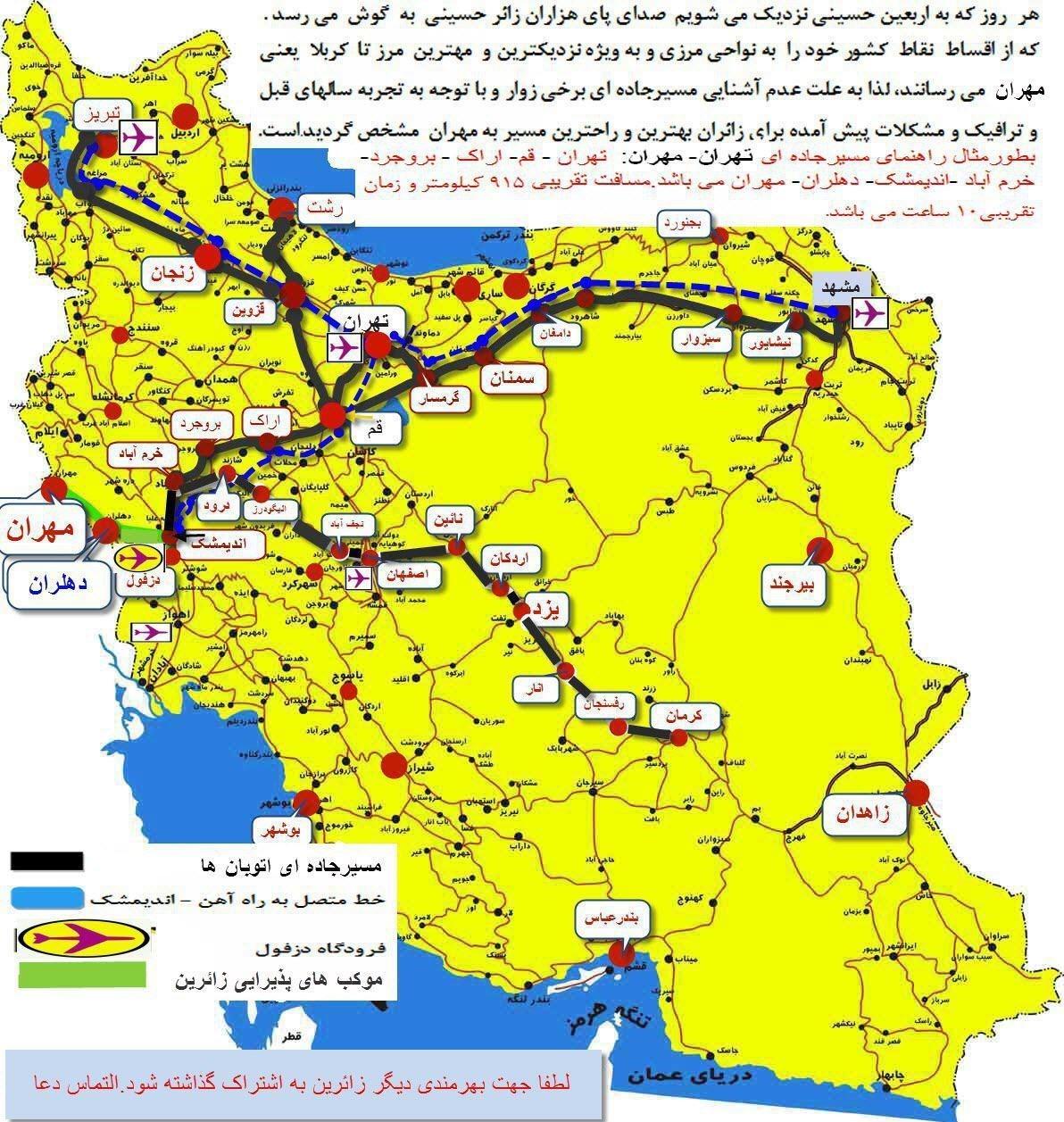 کانال بوشهر خبرگزاری تسنیم - محور شهرستان دهلران بهترین مسیر برای ...