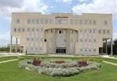 هشتمین مسابقه ایدهپردازی دانشگاه کاشان برگزار شد