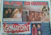 'Hz. Muhammed: Allah'ın Elçisi' Filmine Türkiye'deki Tepkiler