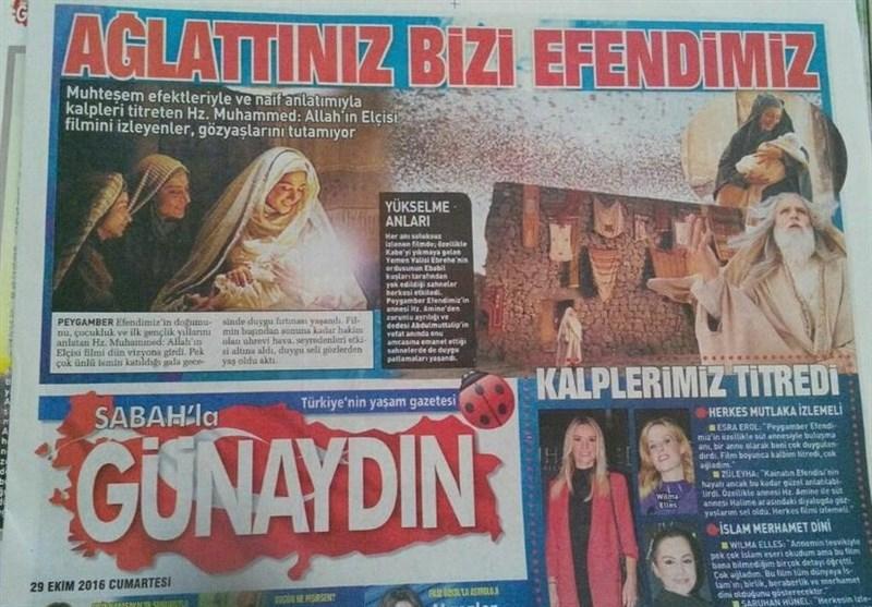 واکنشهای رسانه های ترکیه به محمد رسول الله