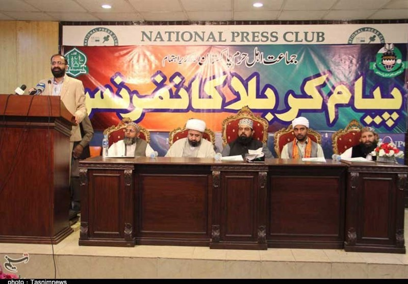 ڈاکٹر راغب نعیمی: ذاتی دفاع کے لیے مقدس مقامات کا نام استعمال کیا جارہا ہے