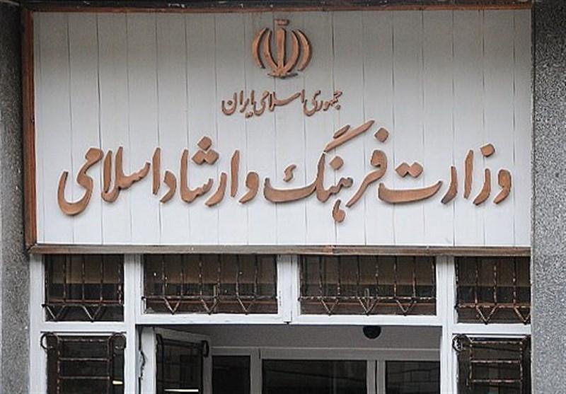 عافیت نشینی وزارت ارشاد تا پرورش افشین!