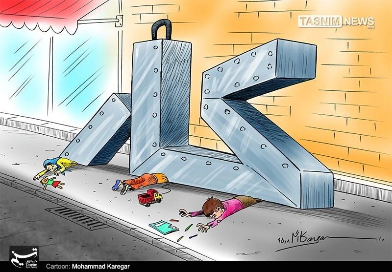 نخستین مرکز حمایتی کودکان کار در اردبیل راهاندازی میشود