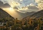 شمیران تهران