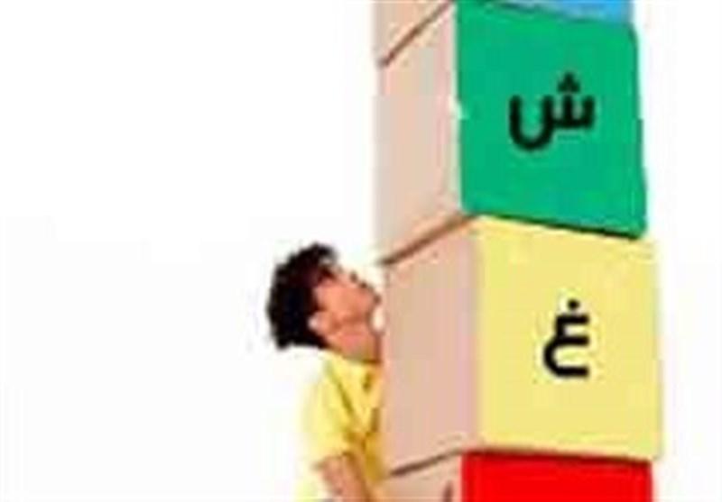 بانکهای استان کردستان با پرداخت تسهیلات آسان زمینه اشتغال جوانان را فراهم کنند