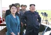 همسر کره شمالی