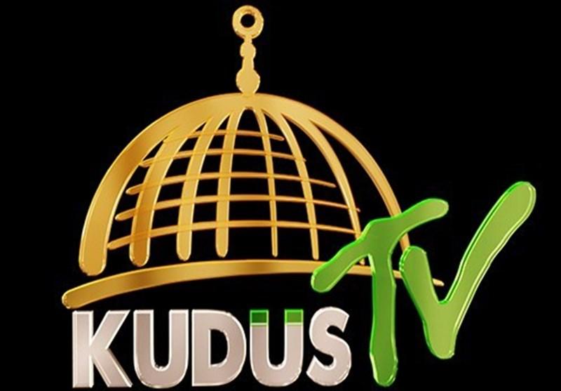 'Nurettin Şirin ve Kudüs TV'